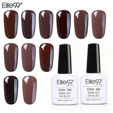 Elite99 10 Ml Soak Off Unghie artistiche Design Manicure Del Chiodo Del Gel Smalto Smalto Del Gel UV Smalto Del Gel Del Chiodo Smalto di Caffè Marrone lacca Per Unghie(China)