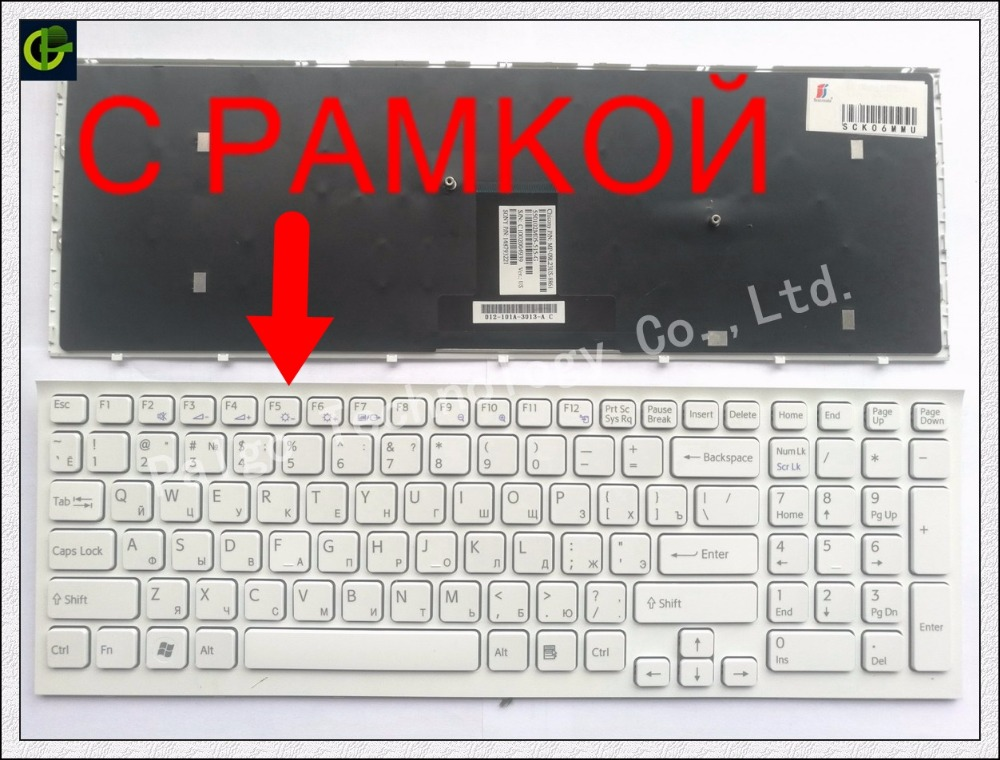 Frame Russian Keyboard for Sony vaio VPCEB36FG VPCEB4J1R VPC-EB1E9R VPC-EB VPCEB VPC EB pcg-71211v V111678B 148793271 RU white brand new laptop keyboards for sony vpc el russian ru language keyboards with frame