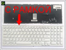Frame Russian Keyboard for Sony vaio VPCEB36FG VPCEB4J1R VPC-EB1E9R VPC-EB VPCEB VPC EB pcg-71211v  V111678B 148793271 RU white