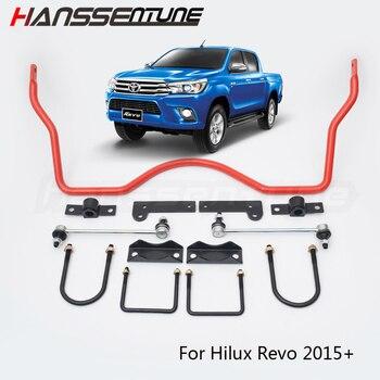 HANSSENTUNE 4x4 внедорожный задний анти-рулон управления направляющие аксессуары на грузовик подходит для Hilux REVO