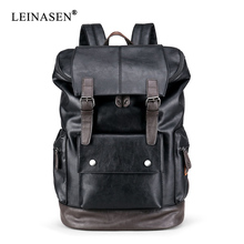 BAILLR Brand Laptop Backpack Men Women Bolsa Mochila for 14-15Inch Notebook Computer Rucksack School Bag Backpack for Teenagers senkey style high quality men nylon backpack for school bag teenagers boys laptop computer bag man schoolbag rucksack mochila