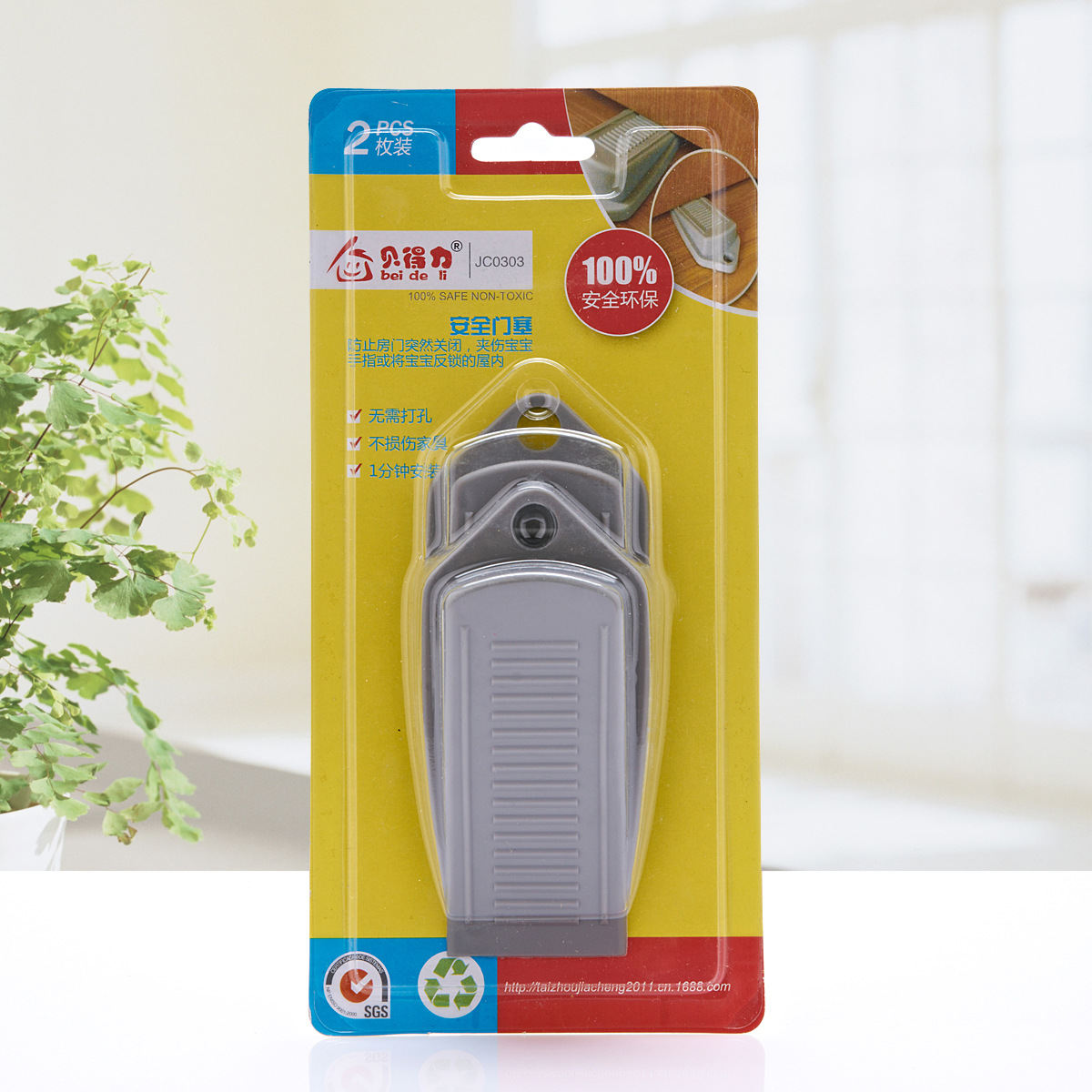 Beideli Children's Protective Supplies Home Supplies Creative Security Security Door Plugs protective security law