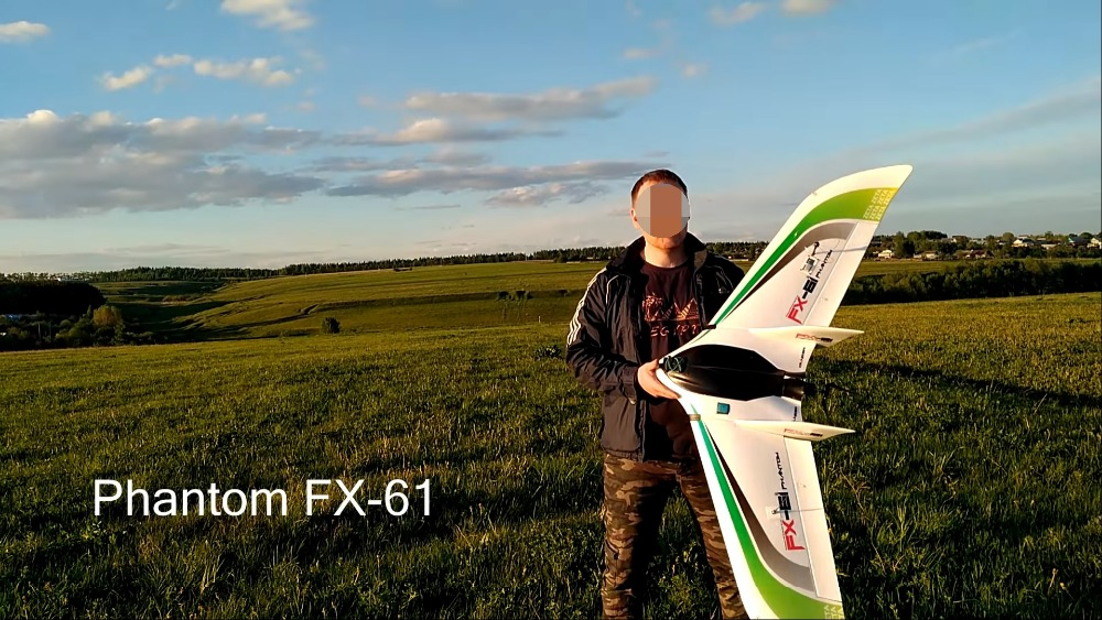 FX-61 Phantom 1550 мм летающее крыло Rc самолет/неподвижное крыло самолета без электронного оборудования