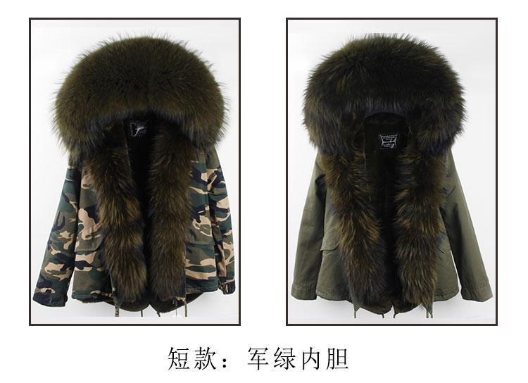 women winter parkas thick coat (20)