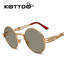 KOTTDO 2016 Men Sunglasses Luxury Round Lens Steampunk Glasses Driving Aviator Sun Glasses Eyewear Male Lunettes De Soleil
