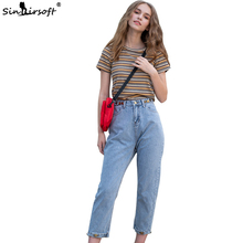 Summer Fashion Fresh Jeans Solid Color Denim Trousers Cotton Casual Nine Points Women New Hot