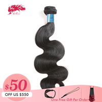 Ali Queen Hair Products 10A Peruvian Hair Body Wave 1/3/4 Pcs Virgin Hair Natural Color 8 to 26 100% Human Hair Weave Bundles