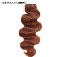 Rebecca Non Remy Brazilian Body Wave Human Hair Bundles 1 PC Pre Colored Brown Auburn Hair