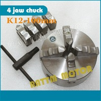 Four 4 Jaw Self Centering Chuck K12 100mm 4 Jaw Chuck Machine Tool Lathe Chuck