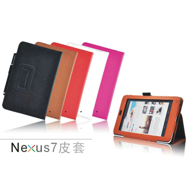 New 2-Folder Luxury Magnetic Folio Stand Leather Case Protective Cover For Google Nexus 7 1nd 1rd 2012 7 Tablet new 2 folder luxury magnetic folio stand