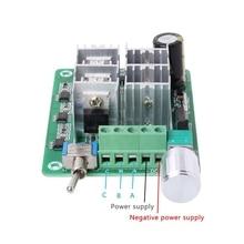 BLDC трехфазный Бессенсорный бесщеточный мотор Скорость контроллер взрывоопасных привод вентилятора постоянного тока 5-36V