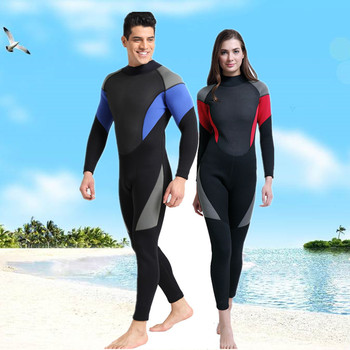 High Quality 3MM Neoprene Scuba Diving Wetsuit One-piece Winter Swimming Surfing Suit Men Women Lovers Warm Jumpsuits Plus Size