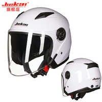 Мотоциклетный шлем JIEKAI 512, шлем для велосипеда, шоссе, двойная линза, зеркальный козырек для мужчин и женщин, мотоциклетный шлем 2018 Dot Abs 1 кг