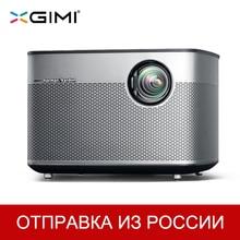 XGIMI H1 4 K Proyector 1920×1080 Full HD Proyector de Cine En Casa de Alta Fidelidad Android 5.1 Bluetooth
