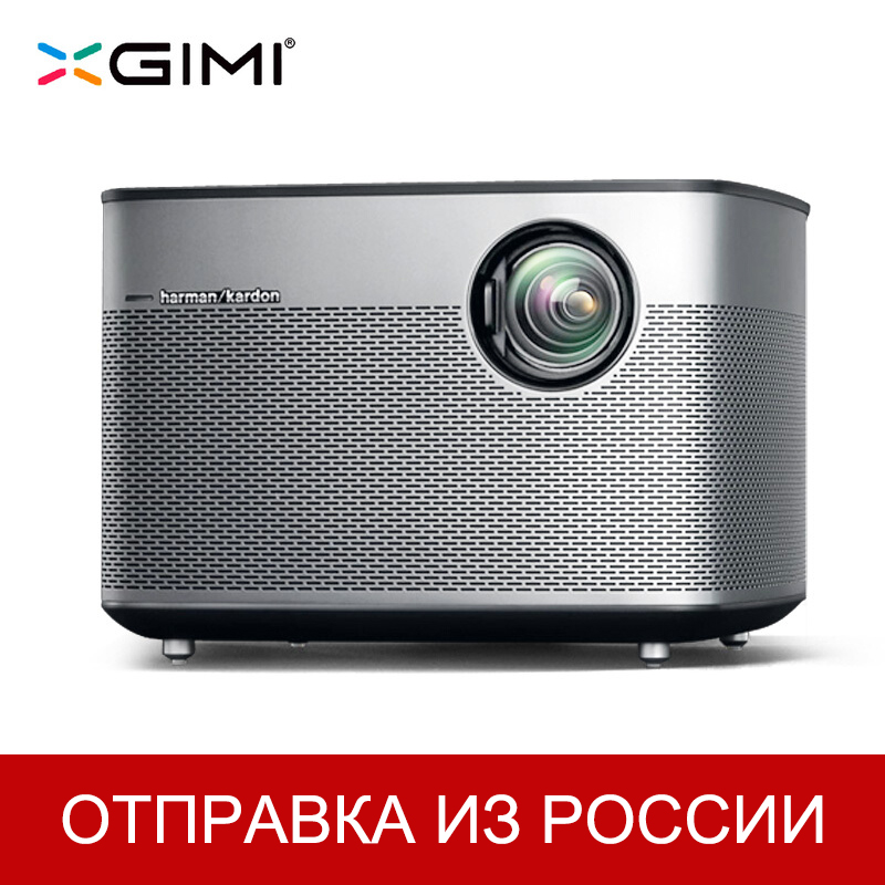 Xgimi H1 4 K proyector 1920x1080 Full HD proyector HiFi home theater Android 5.1 Bluetooth