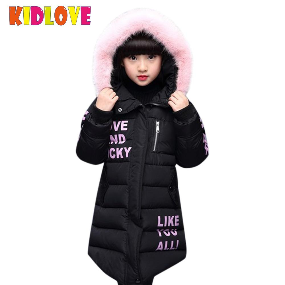 Kidlove Girl Cotton Pakas Padded Jacket Fashionable Warm Long Sleeve Hooded Coat for Kids san0 trendy lace up long sleeve blue hooded quilted coat for women
