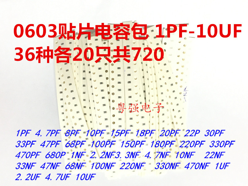 720 Pcs 1pF~10uF 36 Values 0603 SMD Capacitor Assorted Kit New