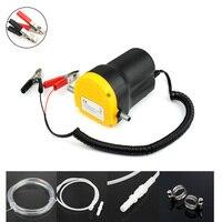 Car Engine Oil Pump 12V Electric Oil/Diesel Fluid Sump Extractor Scavenge Exchange Fuel Transfer Suction Pump Oil Pump Fuel Pump