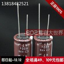 2019 حار بيع 20 قطعة/50 قطعة اليابان نيبون مُكثَّف كهربائيًا 400V47uf KXG سلسلة 105 18*20 47 فائق التوهج 400V شحن مجاني
