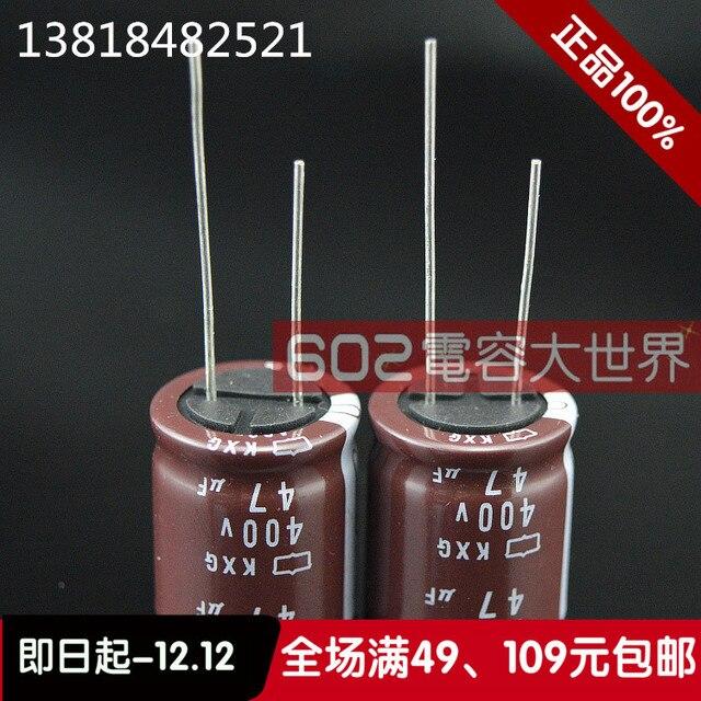 2019 מכירה לוהטת 20pcs/50pcs יפן Nippon קבל אלקטרוליטי 400V47uf Kxg סדרת 105 18*20 47uf 400V משלוח חינם