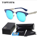 2017 new fashion sunglasses polarized sunglasses sunglasses cool trendsetter