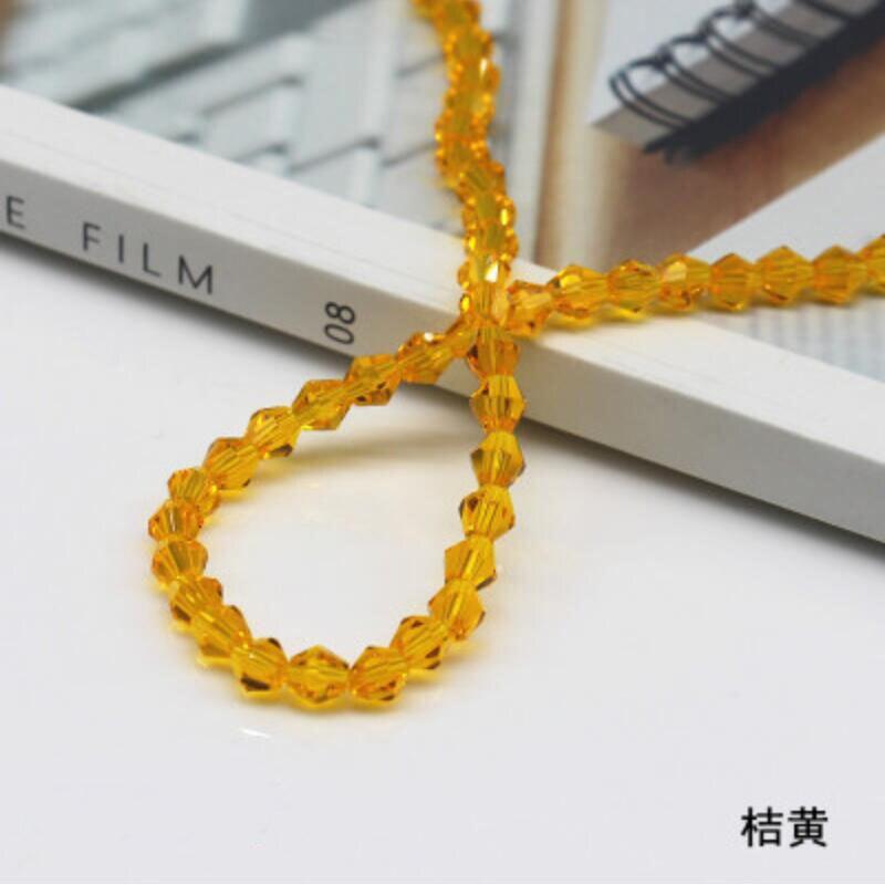 23号桔黄