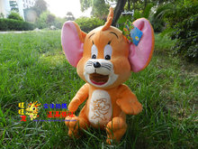 lovely plush toy cartoon orange mouse doll the cute jerry toy sitting doll gift toy about 40cm