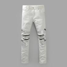 Чистые белые джинсы мужская роскошь высокого качества молния дизайнер vogue нового фонда 2016 мужчин воспитать в себе нравственность брюки
