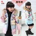 Winter Girls Hooded Coat Printed Flowers Mosaic Zipper Winter Coat For Girls Kids Padded Jacket Casual Children's Outerwear