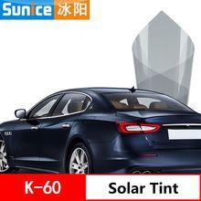 Sunice 1,52x8 м 60% VLT автомобильный светильник на лобовое стекло серый клей тонированный Солнечный Оттенок самоклеющиеся солнечные УФ-защитные пленки