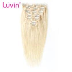 Luvinin пряди человеческих волос для наращивания 7 шт. цвет #1 #2 #4 #613 бразильские волосы remy на заколках для волос полный набор головы 100 г прямые