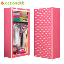 Actionclub Simple Student Cloth Wardrobe Combination DIY Assembly Wardrobe Folding Single Storage Cabinet Dustproof Small Closet