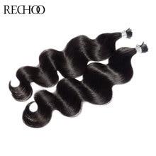 Rechoo Высочайшее качество i-наконечник наращивание волос Non-реми # 99J Бразильский человеческих волос предварительно скрепленные волосы расширения 1 г/шт. I-tip Волос