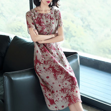 Short Sleeve O-Neck Print Dress 2019 New Women Summer Office Lady Work A-Line