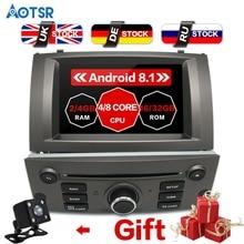 7 дюймов Android 8,1 dvd-плеер автомобиля gps навигация для peugeot 407 2010-2004 радио мультимедиа Satnav головного устройства Стерео Wifi авто ips
