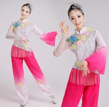 Womens Chinese Yangko Dress Costume Classic National Lady Dancing Clothes Female Stage Performance Wear Asian style