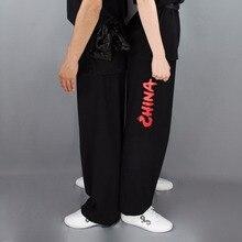 Хлопковые Штаны фонарь ушу штаны тайчи штаны для кунг-фу