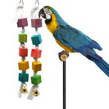 Bird Chewing Toy Clean Multicolored Wooden Blocks Attract Pets Attention Parrot Gnawed Wood String Pet Accessories