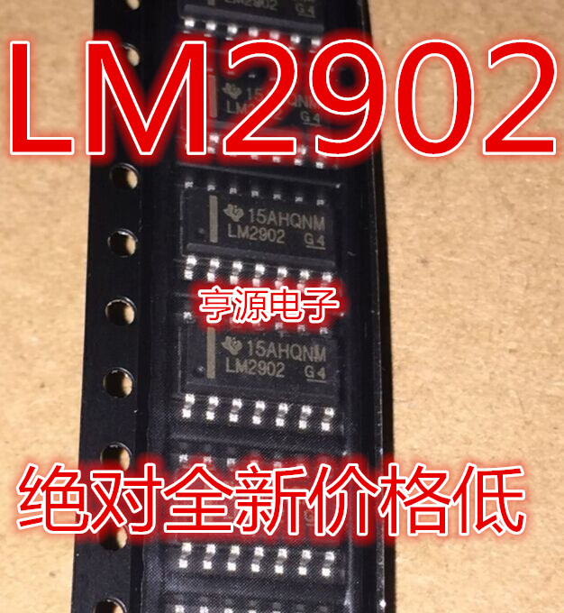 Price LM2902DR
