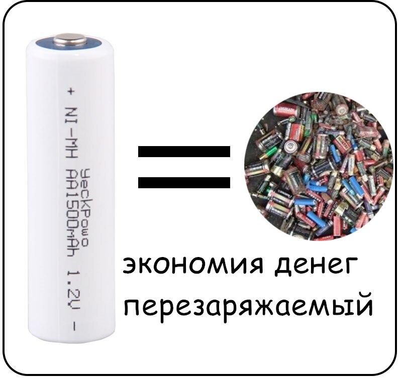 -1_04