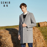 SEMIR Men Felted Wool Blend Coat Dropped Shoulder Men's Coat with Open Chest Pocket 100% Silky Polyester Lined for Winter