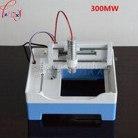 Máquina de gravura do laser de 300 mw  escultura automática  mini gravador do laser do laser de 300mw para 1 pces