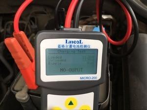 Image 3 - Lancol MICRO 200デジタル12v cca車バッテリ負荷テスターで印刷機能車悪い細胞diaglostic