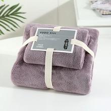 Coral Velvet Absorbent Bath Towels for Adults Face Towel Bath Towel Set Soft Comfortable Bathroom Towel Set 70*140 11 Colors