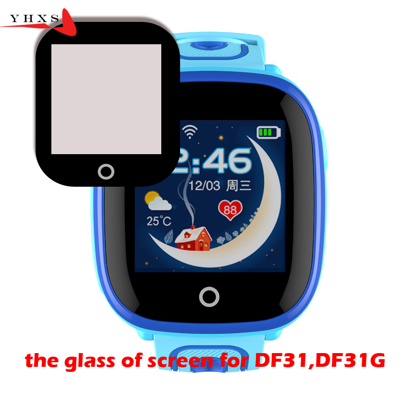 Glass Touch Screen for DF31,DF25 DF33 DF27 DF31G Baby Kids Child Smart Watch Smartwatch Replace Glass Touch Screen ProtectorGlass Touch Screen for DF31,DF25 DF33 DF27 DF31G Baby Kids Child Smart Watch Smartwatch Replace Glass Touch Screen Protector