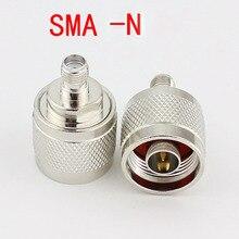 20 unids N Conector Macho A Su Vez SMA Hembra Adaptador SMA Hembra A N Macho (L16) Conector de Conversión de enchufe Para El Interphone/walkie-talkie