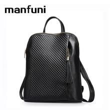 Manfuni Натуральная кожа рюкзак Сумки повседневные женские итальянские кожаные сумки рюкзаки для девочек многофункциональный сумка 0718