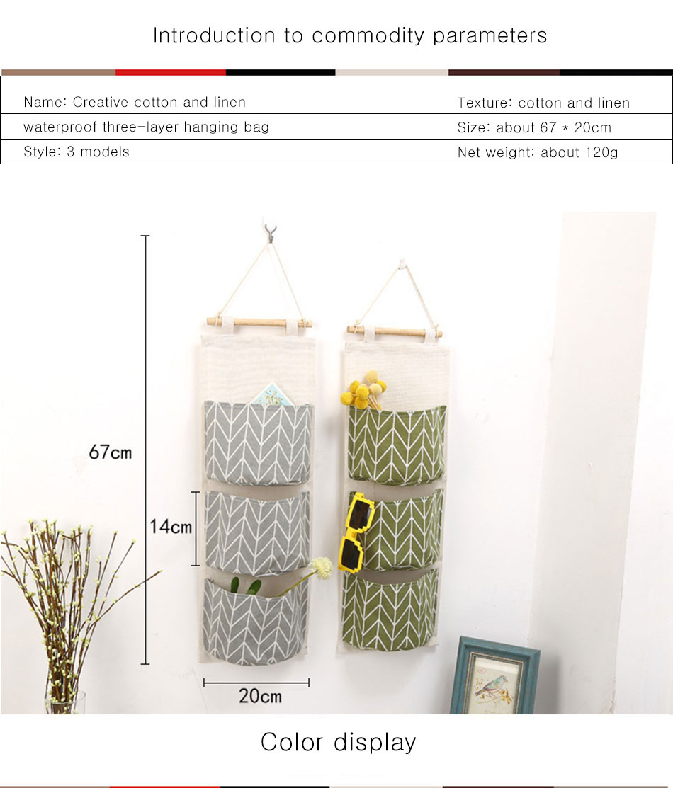 Cute Wall Sundry Cotton Line Hanging Organizer Bag Multi-layer Holder Makeup Rack Jewelry Storage Box Basket Home Decoration (1)