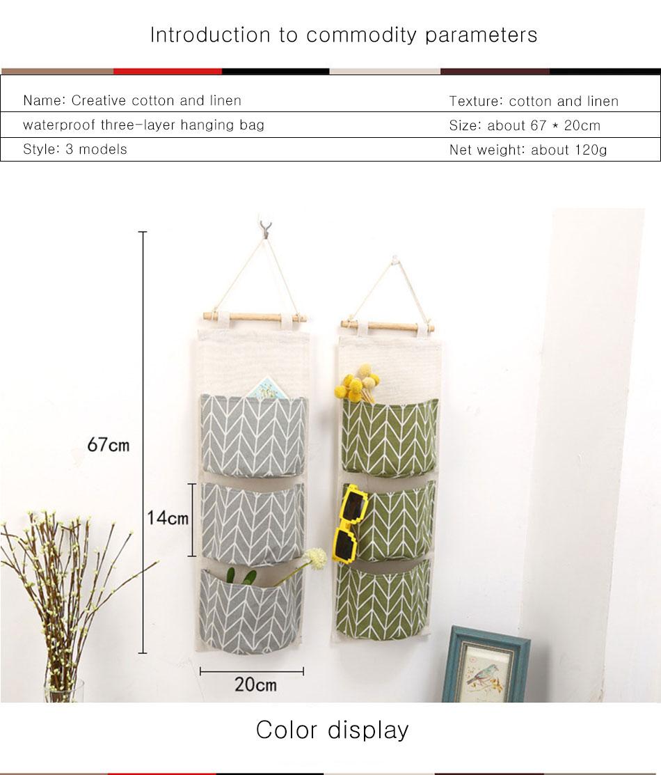 Cute Wall Sundry Cotton Line Hanging Organizer Bag Multi-layer Holder Makeup Rack Jewelry Storage Box Basket Home Decoration (1)