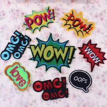 DIY Iron On Cute Patches